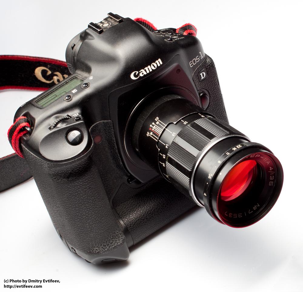 Юпитер-11А 135/4 на камере Canon 1D mark II N