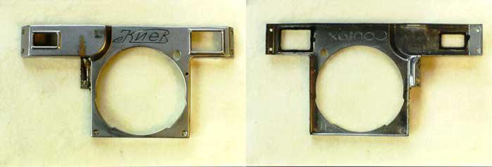 металлическая накладка с торговой маркой КИЕВ с одной стороны и Contax с другой