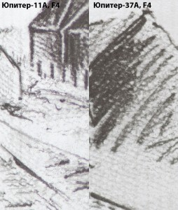 Юпитер 37А 135/3,5 vs Юпитер 11А 135/4