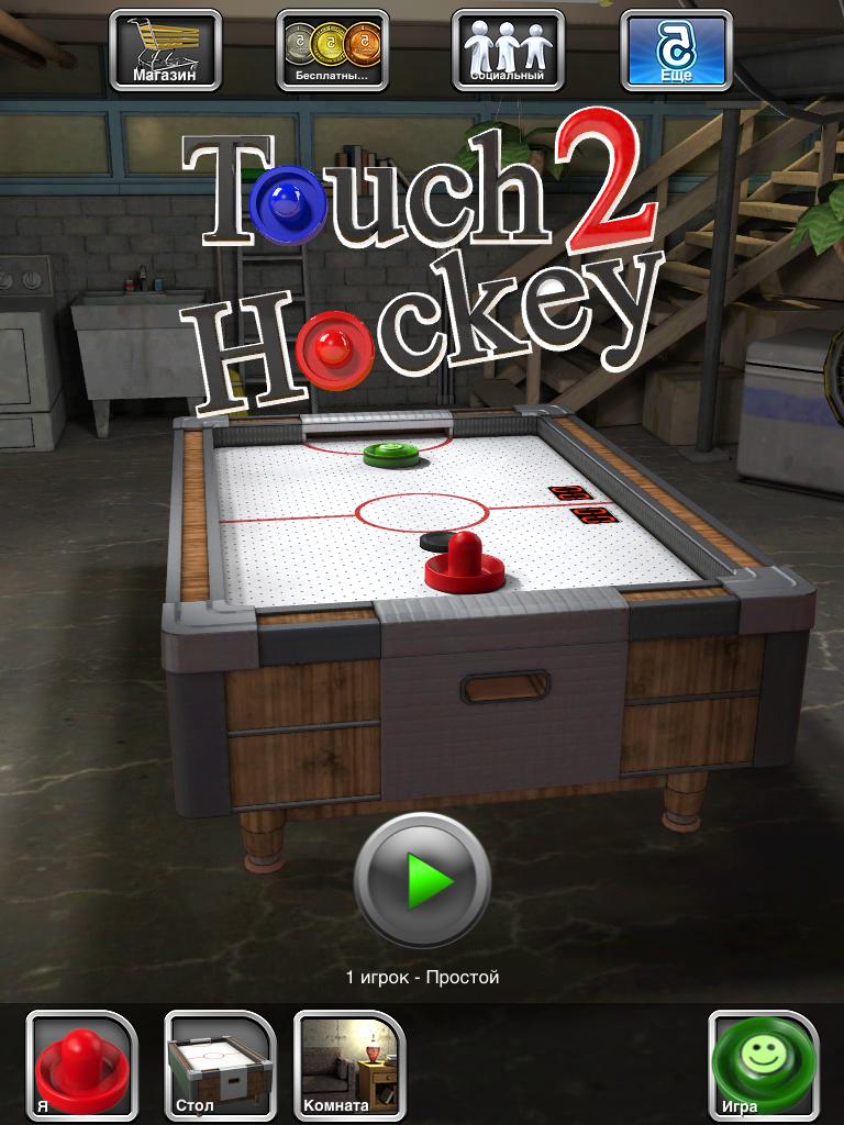 Игрушки для iPad2