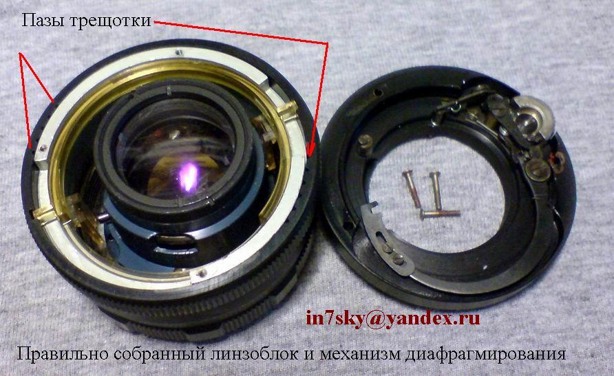 Разобрать Гелиос-44М (Helios-44M)