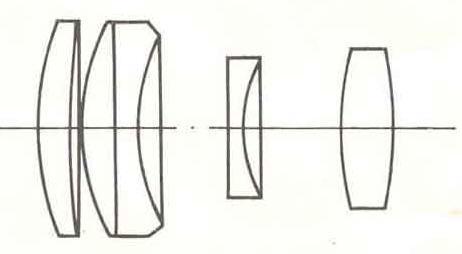 Калейнар-5Н 100 mm f/ 2.8