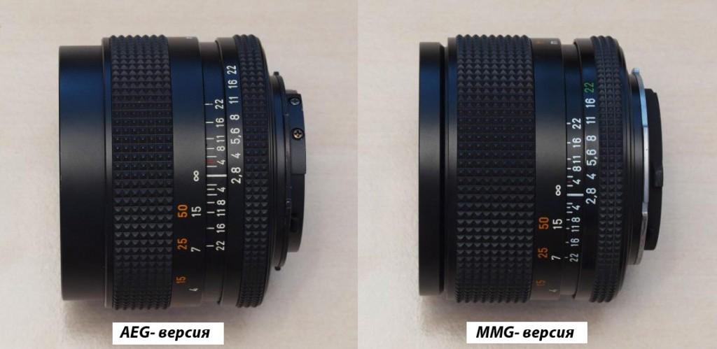 Отличие АЕ и ММ версий объективов Carl Zeiss