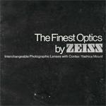 брошюра по системе Zeiss / Contax 1975г.