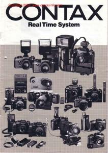 брошюра по системе Zeiss / Contax 1984г.