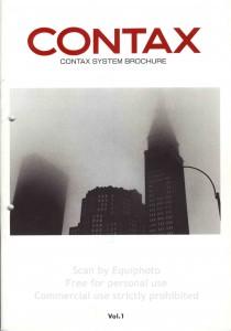 брошюра по системе Zeiss / Contax 1995г.(40стр)