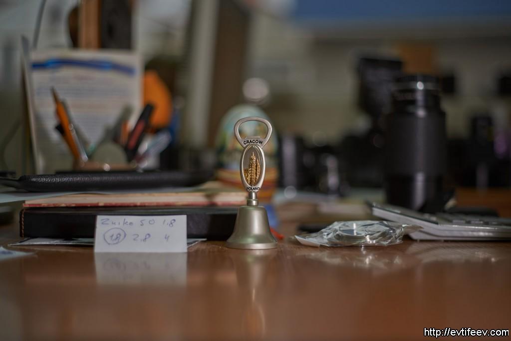 Olympus Zuiko MC 50mm/1,8@F1.8