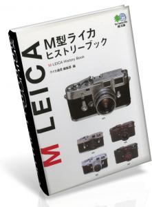 книги по фотографии и фототехнике