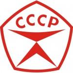 советские объективы - информация о разрешении