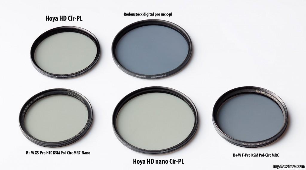 Лучшие поляризационные фильтры (Carl Zeiss, B+W, Hoya, Marumi)