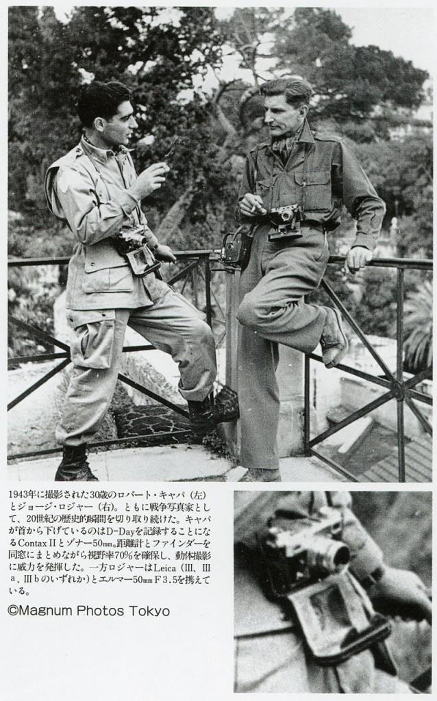 Репортажные фотографы. У одного из фотографов дальномерная камера Contax II с объективом 50мм, а у другого Leica III с объективом 50/3.5