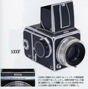 Серии камер Hasselblad