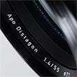 Carl Zeiss Distagon 55/1.4 Otus— лучший 50мм объектив на сегодня