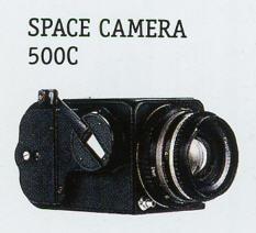 Hasselblad 500С space