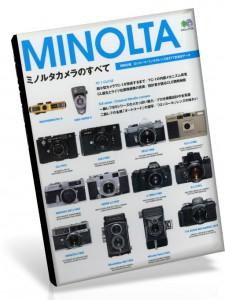 Информация по камерам и объективам Minolta