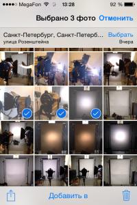 iPhone - скачивание фото