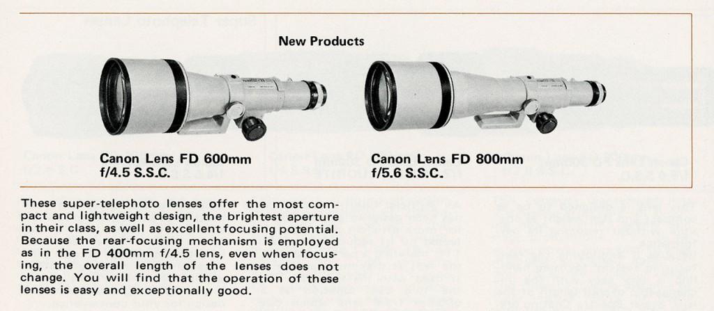Объективы Canon FD - каталог