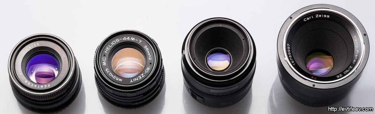 Тест 50мм объективов: Carl Zeiss Makro-Planar 50/2 ZE, Canon EF 50/2.5 Macro, Гелиос 44М-7 58/2 МС, Pentacon electric 50/1.8 MC