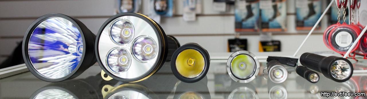 Как выбрать хороший фонарик, часть 3