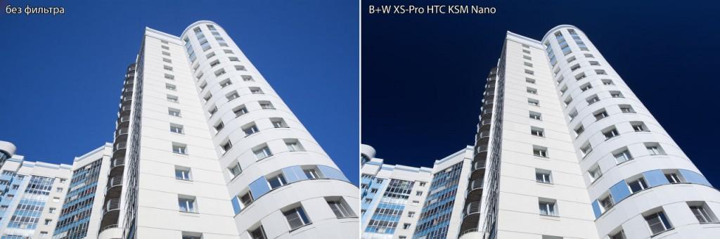 B+W XS-Pro KSM HTC-Pol MRC Nano