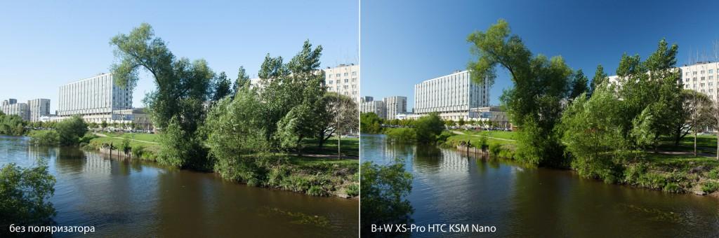 Новая серия фильтров B+W HTC (B+W XS-Pro KSM HTC-Pol MRC Nano)