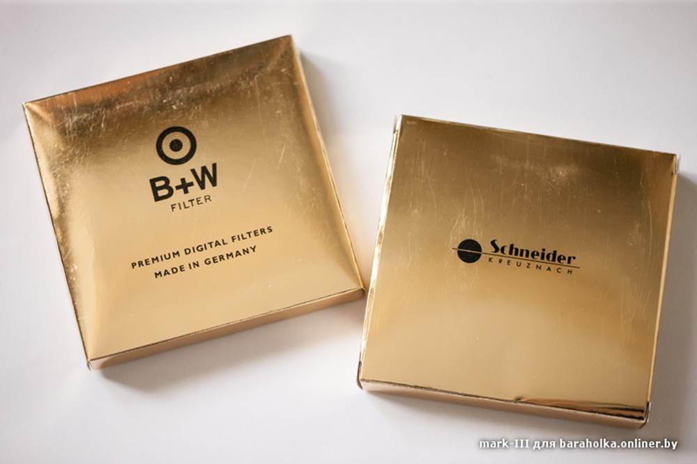 B+W - свежие подделки. Теперь и золоте!!!