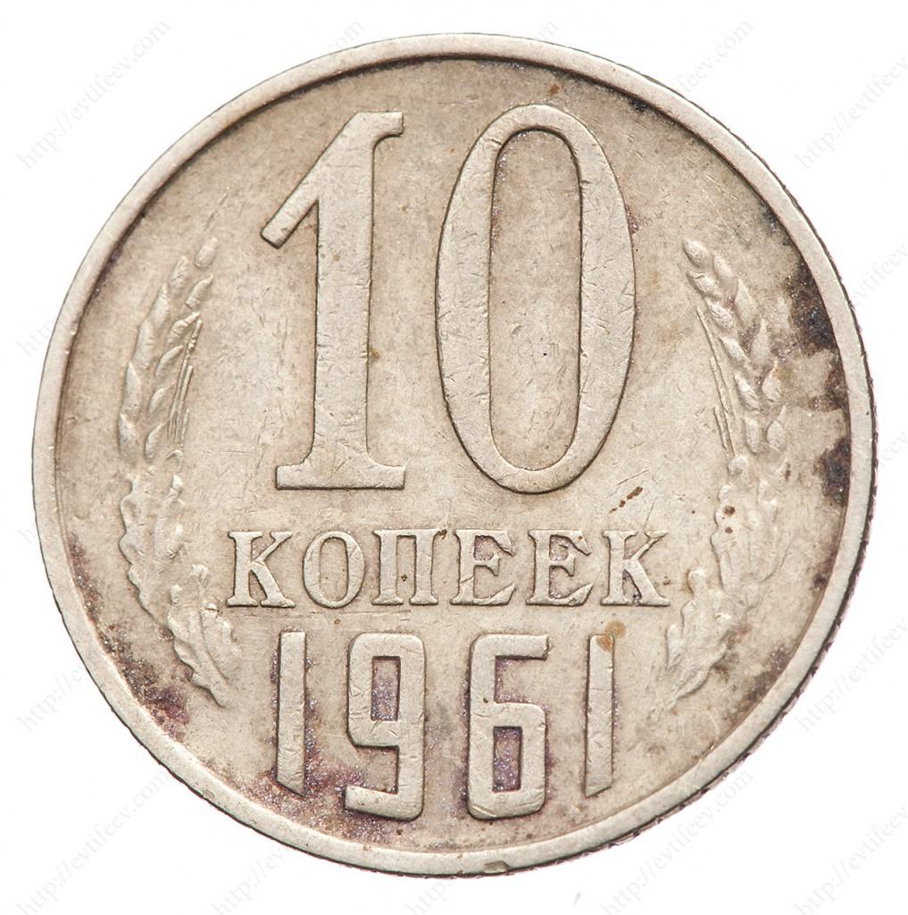 Фотографируем монеты