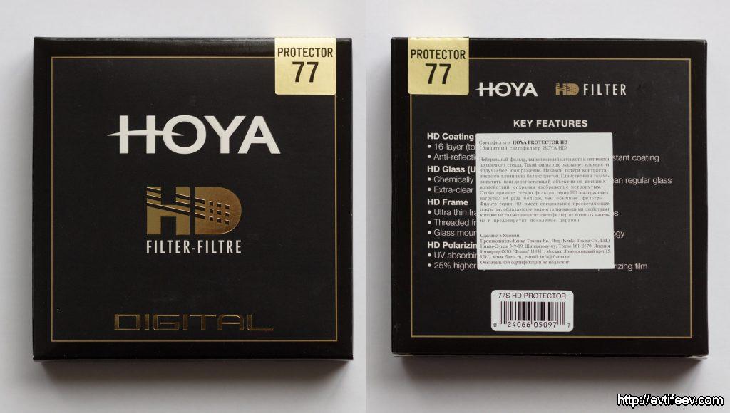 Достоинства фильтров Hoya HD UV / Protector